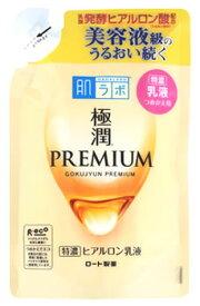 ロート製薬 肌ラボ 極潤プレミアム ヒアルロン乳液 つめかえ用 (140mL) 詰め替え用 肌研 保湿乳液