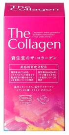 資生堂 ザ・コラーゲン タブレット (126錠) SHISEIDO ザコラーゲン 美容サプリメント ※軽減税率対象商品
