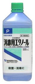 【第3類医薬品】健栄製薬 日本薬局方 消毒用エタノール (500mL)