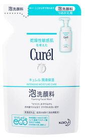 花王 キュレル 泡洗顔料 つめかえ用 (130mL) 詰め替え用 curel 【医薬部外品】