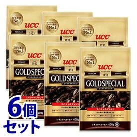 《セット販売》 UCC ゴールドスペシャル スペシャルブレンド SAP (400g)×6個セット コーヒー ※軽減税率対象商品