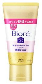 【特売】 花王 ビオレ おうちdeエステ 肌をやわらかくする マッサージ洗顔ジェル (150g) 洗顔料