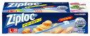 旭化成 ジップロック イージージッパー L (20枚) 保存袋 冷凍 解凍 Ziploc