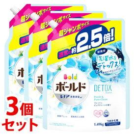 【特売】 《セット販売》 P&G ボールド ジェル フレッシュピュアクリーンの香り つめかえ用 (1490g)×3個セット 詰め替え用 超ジャンボサイズ 【P&G】