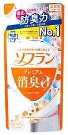 ライオン ソフラン プレミアム消臭 アロマソープの香り つめかえ用 (420mL) 詰め替え用 柔軟剤