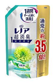 P&G レノア 超消臭1week フレッシュグリーン つめかえ用 超特大サイズ (1390mL) 詰め替え用 柔軟仕上げ剤 【P&G】