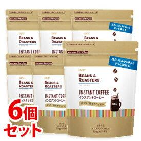 《セット販売》 UCC BEANS&ROASTERS インスタントコーヒー (150g)×6個セット ※軽減税率対象商品