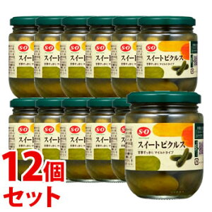 《セット販売》 讃陽食品工業 SO スイートピクルス (240g)×12個セット ピクルス ※軽減税率対象商品