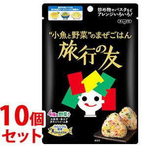 《セット販売》 田中食品 旅行の友 まぜごはん (30g)×10個セット ふりかけ ※軽減税率対象商品