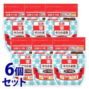 《セット販売》 日清フーズ 日清 雪 チャック付 (500g)×6個セット 中力小麦粉 中力粉 ※軽減税率対象商品