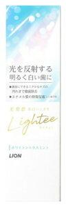ライオン ライティー ハミガキ ホワイトシトラスミント (100g) 歯みがき粉 美白歯みがき Lightee 【医薬部外品】
