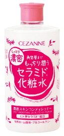 セザンヌ化粧品 セザンヌ 濃密スキンコンディショナー (410mL) セラミド化粧水
