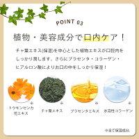 オルナオーガニックマウスウォッシュ低刺激処方子供にも使える大人こども対応携帯可能「汚れが見える洗口液」日本製300mlALLNAORGANIC
