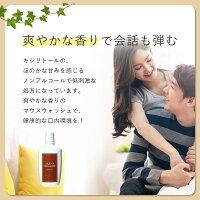 マウスウォッシュノンアルコール低刺激口臭予防オルナオーガニック処方子供にも使える大人こども対応携帯可能「汚れが見える洗口液」日本製300mlALLNAORGANIC
