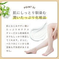 30%OFFクーポン配布中!ボディクリーム保湿オルナオーガニック顔かかと全身乾燥肌「合成着色料合成香料無添加」200gALLNAORGANIC