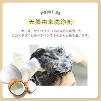 オルナオーガニックシャンプー/トリートメント合成香料不使用で自然な香り7種の無添加ノンシリコンアミノ酸弱酸性500mlシャンプートリートメントポンプALLNAORGANIC