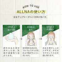 洗顔洗顔フォームオルナオーガニック「泡立つ洗顔料」「合成着色料合成香料無添加」100gALLNAORGANIC
