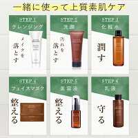 19%OFFクーポン配布中!洗顔洗顔フォームオルナオーガニック「泡立つ洗顔料」「合成着色料合成香料無添加」100gALLNAORGANIC