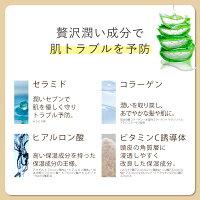 オルナオーガニック洗顔洗顔フォーム「泡立つボタニカル洗顔料」「合成着色料合成香料無添加」100gALLNAORGANIC