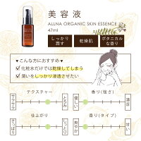 美容液くすみ対策スキンケアオルナオーガニック潤いコラーゲン3種ヒアルロン酸4種ビタミンC4種セラミド配合47mlALLNAORGANIC