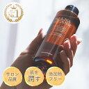 化粧水 保湿化粧水 オルナ オーガニックコラーゲン ビタミンC誘導体 ヒアルロン酸 セラミド 9種類の 美容 成分保湿 乾燥 かさつき 配合 しっとり 潤い 肌 へ 乳液 美容液 200ml ALLNA ORGANIC