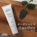 化粧下地 ベース BBクリーム オルナ オーガニック「 顔 用 保湿 日焼け止め ノンケミカル 」「 SPF50 + PA ++++」「 …