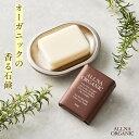オルナ オーガニック 石鹸 「 無添加 敏感 肌 用 毛穴 対策 洗顔石鹸 」「 コラーゲン 3種 + ヒアルロン酸 4種 + ビタミンC 4種 + セラミド 配合」 保湿 固形 洗顔 せっけん バスサイズ 100g ALLNA ORGANIC