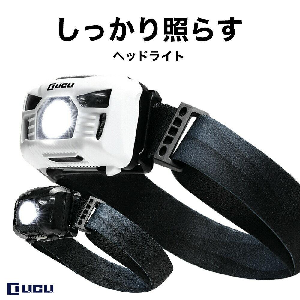 ヘッドライト 充電式 防水 LED センサー 機能 登山 釣り ランニング ヘッドランプ 明るさ100ルーメン 「 角度調整可 軽量 コンパクト 日本語説明書付き 」「 赤色 ライト ストロボ も 」 LICLI リクライ