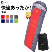 寝袋1.8kg冬用シュラフ封筒型登山車中泊-10度〜10度220cm極暖収納袋付きコンパクト軽量LICLI