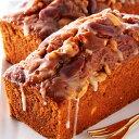 【パウンドケーキ】木の実ざくざくナッツケーキ | スイーツ 洋菓子 厳選素材 ギフト プレゼント
