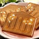 米のなる木 10枚入 | 母の日 和菓子 お土産 贈答 ギフト 岡山 個包装 焼き菓子 クッキー