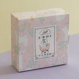 【きびだんごの名門】白桃・マスカット串吉備団子 8串入 | 白桃 マスカット 和菓子 お土産 ギフト 贈答 岡山