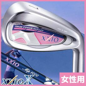 《あす楽》【レディス/女性用】ダンロップ ゼクシオ10 MP1000L アイアン (5本セット)