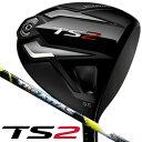 《あす楽》タイトリスト TS2 The ATTAS(6) ドライバー