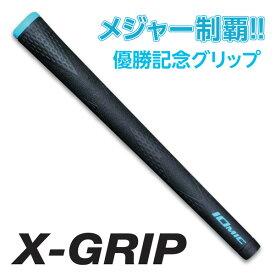 《あす楽》イオミック X-GRIP ハードフィーリング グリップ(2021年マスターズ優勝記念モデル、13本セット、バックライン有り)