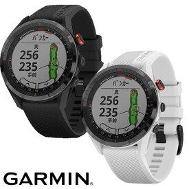 《あす楽》ガーミン GPSゴルフナビ アプローチ S62