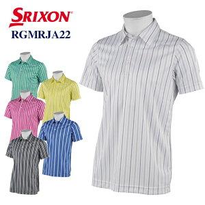 《あす楽》【ポイント10倍】スリクソン 半袖ポロシャツ RGMRJA22