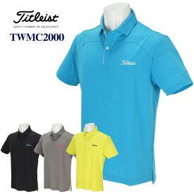《あす楽》【お買い得品】タイトリスト 半袖ポロシャツ TWMC2000
