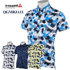 《あす楽》【マークダウン】ルコック 半袖ボタンダウンポロシャツ QGMRJA11