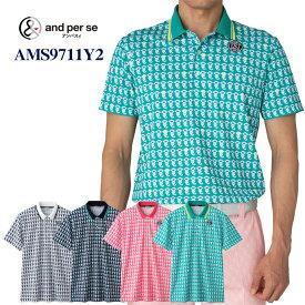 《あす楽》【ポイント10倍】アンパスィ 半袖ポロシャツ AMS9711Y2