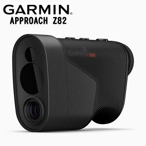 《あす楽》ガーミン GPS搭載 アプローチ Z82 レーザー距離計