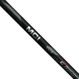 《クラブリシャフト》フジクラ MCI BLACKシリーズ(60/80/100)