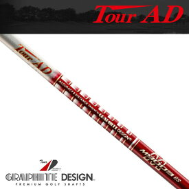 【ポイント最大10倍!11月19日20時〜23時59分】《クラブリシャフト》グラファイトデザイン TOUR AD M9003シリーズ 【ウッド用】