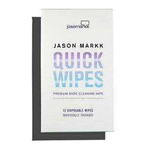 JASONMARKK(ジェイソンマーク)QUICKWIPES(クイックワイプス)12個入りパック