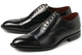 送料無料 大きい Kenford(ケンフォード) メンズ 靴 ビジネスシューズ ストレートチップ KB48 ABJEB ブラック ビッグサイズ【27.5cm 28cm 29cm 30cm】