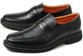 大きいサイズ 靴【28cm 29cm 30cm】Rinescante Valentiano(リナシャンテ バレンチノ) メンズ 本革 ビジネスシューズ ローファー 1310 ブラック ビッグサイズ