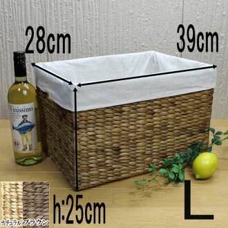 Hyacinth fabric with storage baskets (box) l < natural Brown > 39 × 28 × h25