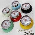 ダルトン100-189キッチンタイマー