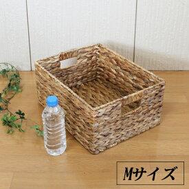 【サイズ:38×29×h17】ヒヤシンス 収納バスケット(ボックス)Mサイズ <ナチュラル>【手荷物入れ】