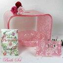 【送料無料】香りと薔薇のスペシャル5点 ピンクローズ(ラメ入り✨)バスチェアーセット【ロイヤルアーデン/ア…